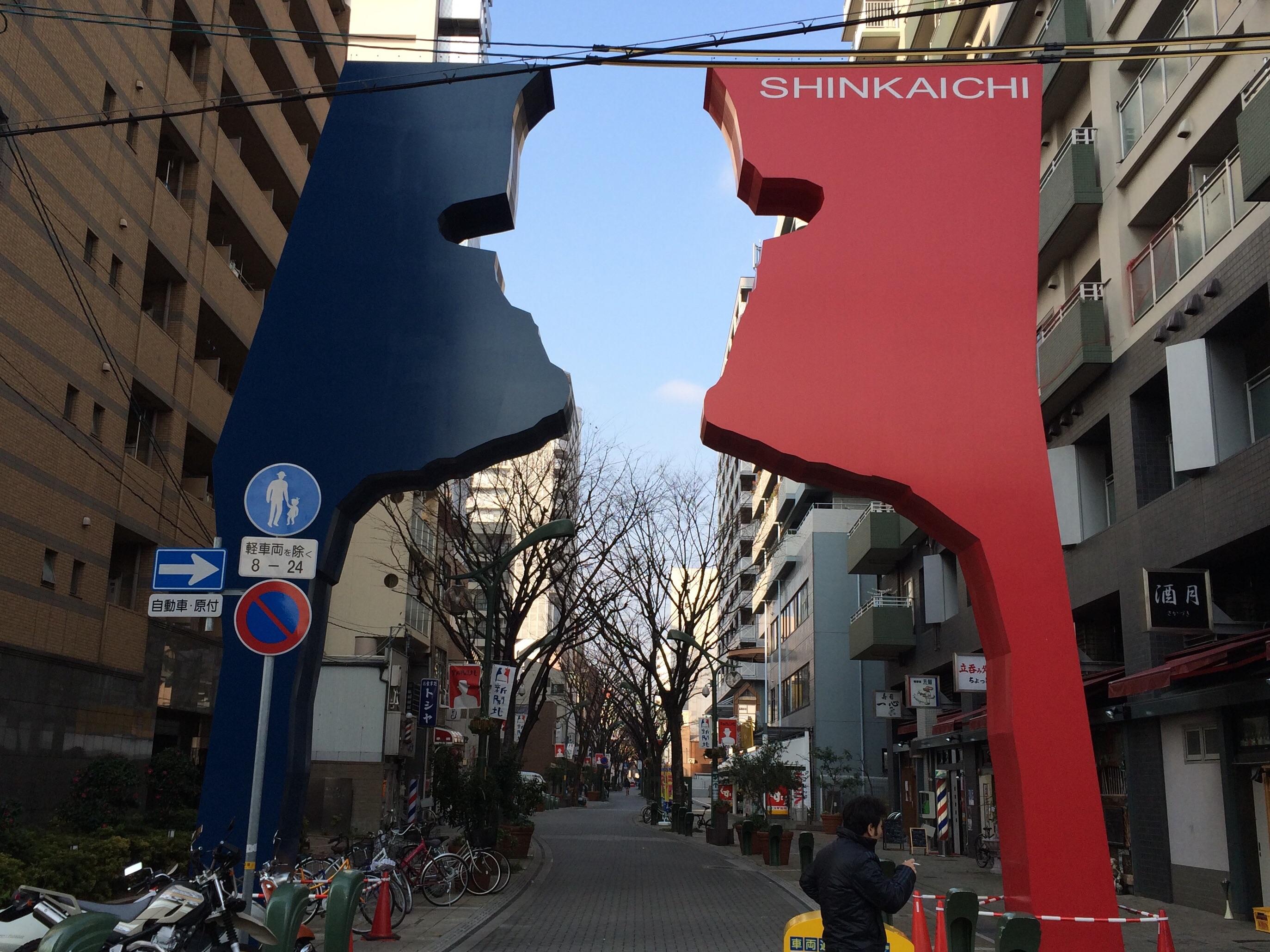 Big man street