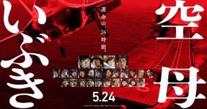 https://ddv192.jp/weaponcommentary/ibuki/